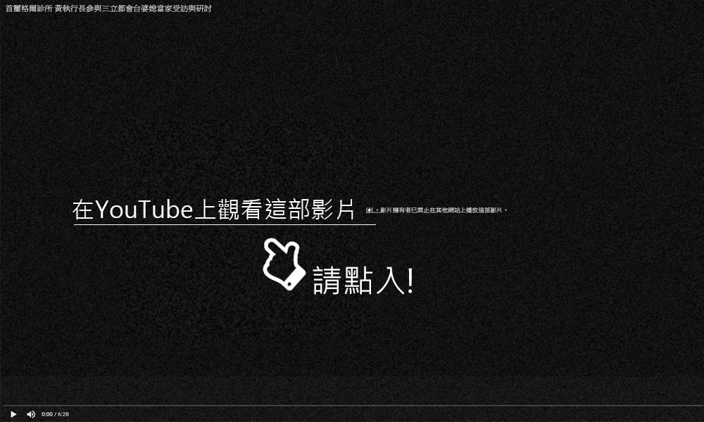 1050824影片連結圖排版