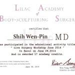 1080304石醫師證書 (5)