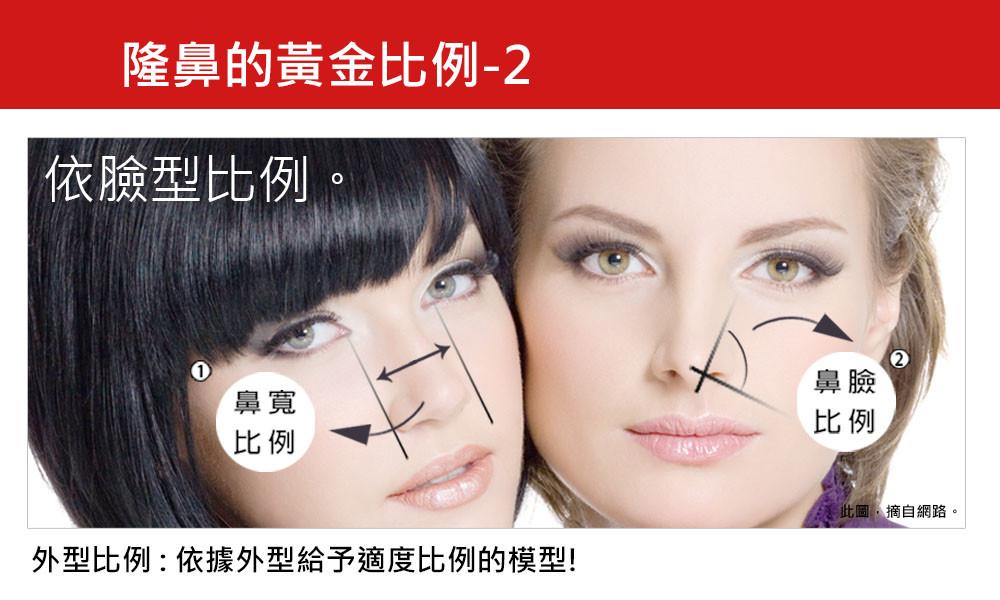首璽格爾-服務項目-隆鼻手術3