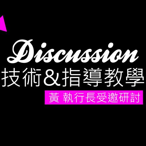 1081025公司網頁文章分享封面山東