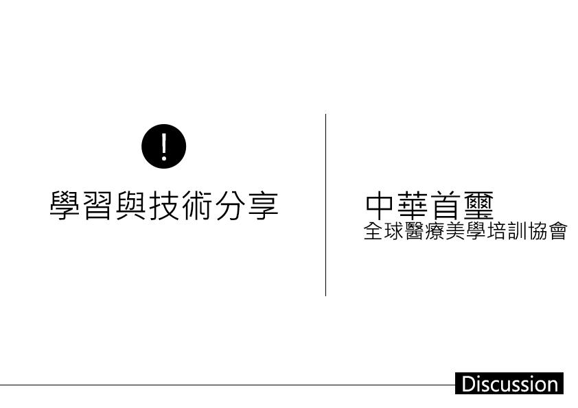 1081025公司網頁文章分享第一頁中華協會